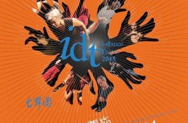 i-dance Taipei