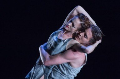 Adela Ramírez and Juan Rodríguez in James Streeter's A Touch for Eternity Photo: ASH