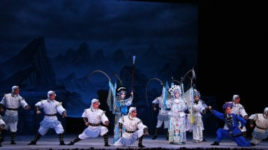 The China National Peking Opera Company in Warrior Women of Yang