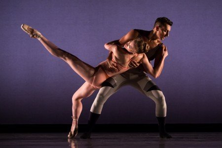 """Members of Emery LeCrone Dance in """"The Innermost Part of Something"""" Photo by Matthew Murphy"""